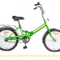 Продам Велосипед (Ardis) складной, городского типа, в г.Алчевск
