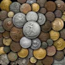 Уфа-монеты и все для коллекционеров, в Уфе