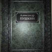 Пушкин Стихотворения Золотая Библиотека АСТ-Пресс книга 2001, в Москве