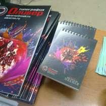 Календари, визитки, флаеры, буклеты, блокноты, книги, в Нижнем Новгороде