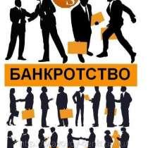 Единая программа подготовки арбитражных управляющих, в Краснодаре