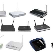 Купить Сетевое оборудование и Wi Fi в Бишкеке. Низкие цены!, в г.Бишкек