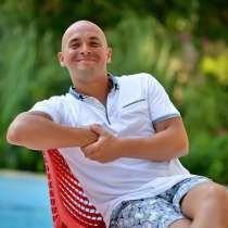 Владислав Катин, 37 лет, хочет пообщаться, в Краснодаре