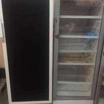 Холодильник, в Краснодаре