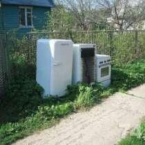 Куплю б. у. бытовую технику на лом с вывозом, в Ростове-на-Дону