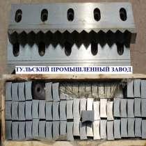 Ножи для дробилок, шредеров в Москве 40 40 24 корончатого ти, в Краснодаре