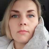 ЮЛИЯ, 51 год, хочет пообщаться, в Балаково