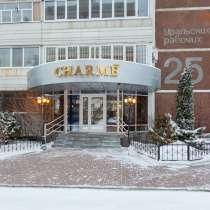 Продается Салон красоты с помещением в собственности, в Екатеринбурге