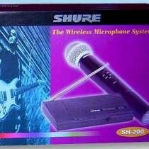 Микрофон радио Shure SH-200, в г.Гомель