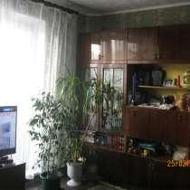 Продам квартиру, в Красноярске