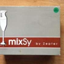 Миксер mixSy zepter, в Смоленске