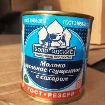 """Продам молоко сгущённое Вологодское """"военное"""" с Госрезерва, в Арсеньеве"""