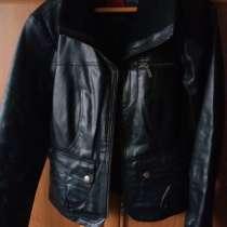 Продам кожаную женскую куртку, в г.Днепропетровск
