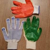 Перчатки с двойным обливом, в Москве