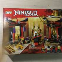 Lego Ninjago набор «Бой в тронном зале», в Самаре