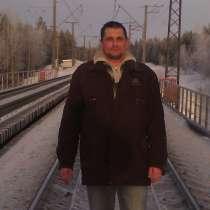 Алексей, 49 лет, хочет пообщаться, в г.Тирасполь