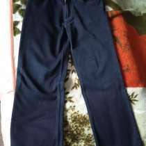 Модные джинсы Trussardi / Труссарди, в Москве