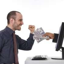 Ежедневный заработок на Profitcentr, в Симферополе
