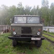 Продам ГАЗ - 66 самосвал, в Омске