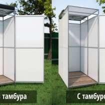Летний душ с доставкой по Могилёву!, в г.Могилёв