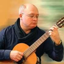 Игра на гитаре Хабаровск обучение для детей, в Хабаровске
