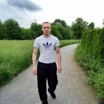 Андрей, 23 года, хочет познакомиться – Мне 23 года, в г.Дюссельдорф