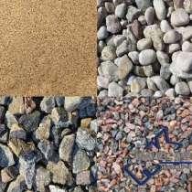 Гравмасса ОПГС гравий (песчано гравийная смесь) От 1 тонны, в Нижнем Новгороде