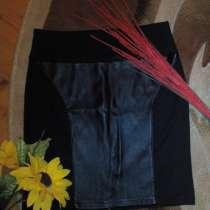 Юбка с кожаными вставками, в г.Ивано-Франковск