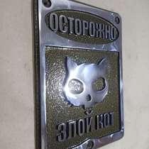 Изготовление адресных табличек из метала, в Барнауле