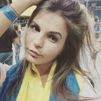 Любовь, 21 год, хочет познакомиться – Хочу пообщаться, в Новосибирске