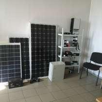 Солнечные батареи по низким ценам, в Омске
