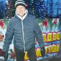 Вадим, 42 года, хочет познакомиться – ищу тебя, в г.Жёлтые Воды