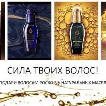 Масло для волос, в Сургуте