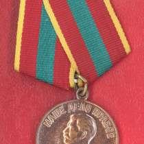 СССР медаль За доблестный труд в Великой Отечественной войне, в Орле