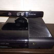 Xbox360 Microsoft E 250GB+Kinect(Торг уместен), в Екатеринбурге