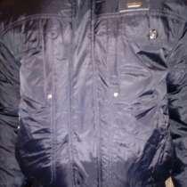 Куртка зимняя, в Перми