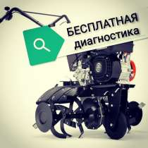 Ремонт бензо-, электроинструмента, в Красноярске