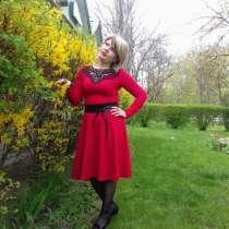 Виктория, 41 год, хочет познакомиться – Ищу мужчину для с/о, в г.Величка