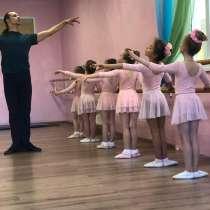 Школа танцев для детей. Студия хореографии, в Чехове