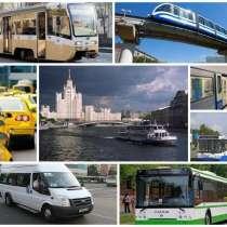 Дезинфекция транспорта озоном, в Перми