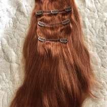Натуральные Волосы на заколках, в Москве
