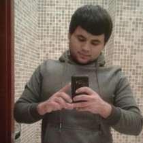 Vladimer, 22 года, хочет пообщаться, в г.Астана