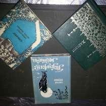 Античные книги миниатюры, в г.Баку