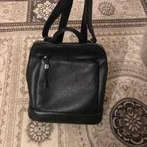 Рюкзак кожаный, в Санкт-Петербурге