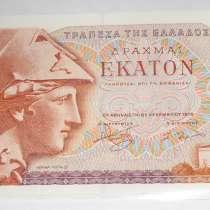 Греция (1978), в Благовещенске