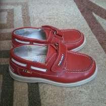 Продам туфли, в г.Астана