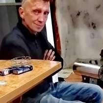 Vacheslav, 50 лет, хочет пообщаться, в г.Минск