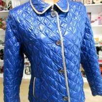 Куртка, в Петрозаводске