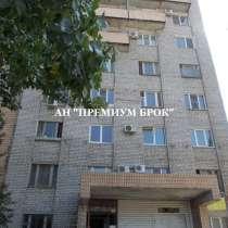 Продается комната, в Волгограде
