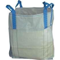 Предлагаем мешки Биг-Бэги (мкр) б/у в отличном состоянии, в Нерюнгрях